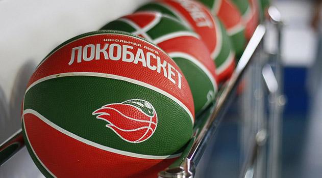 krymchane-i-sevastopoltsy-sygrali-v-superfinale-sorevnovanij-lokobasket-shkolnaya-liga