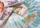 Минфин Крыма перечислил 61 млн руб на выплаты вкладчикам украинских банков