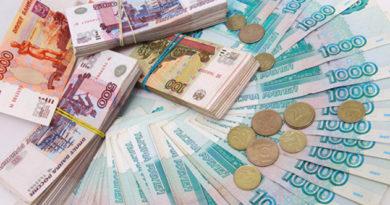 minfin-kryma-perechislil-61-mln-rub-na-vyplaty-vkladchikam-ukrainskih-bankov