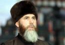 Муфтий Чечни С. Межиев: Точная дата наступления Рамадана станет известна только ночью с 15 на 16 мая текущего года