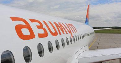 v-aeroport-simferopol-prishla-novaya-aviakompaniya