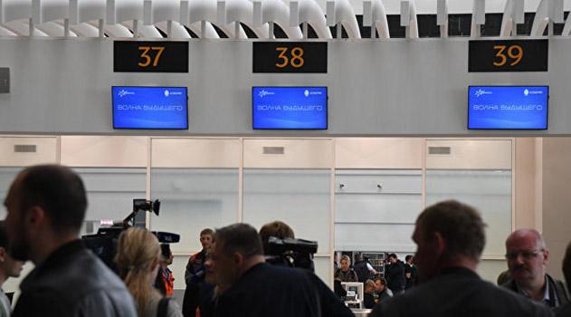 v-aeroportu-simferopolya-vveli-ekspress-registratsiyu-na-rejsy-bez-ocheredej