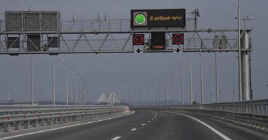 v-kremle-prokommentirovali-prizyvy-amerikanskih-smi-vzorvat-most-v-krym