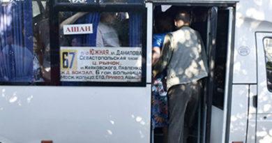 http://krimsegodnya.ru/novosti/v-goskomtsen-kryma-rasskazali-podorozhaet-li-proezd-v-gorodskom-transporte.html