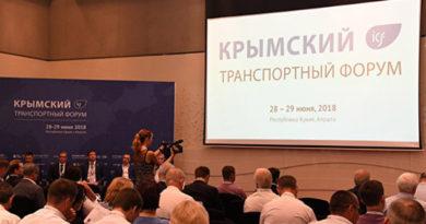 rezolyutsiyu-v-krymskogo-transportnogo-foruma-napravyat-federalnym-vlastyam
