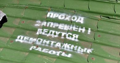 v-simferopole-v-blizhajshee-vremya-snesut-255-nezakonnyh-obektov