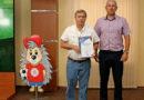 Юные ялтинские футболисты заняли третье место по Республике Крым в сезоне 2017-2018