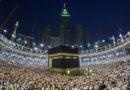 Начался великий ритуал мусульман – Хадж