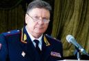 Путин назначил нового главного полицейского Крыма