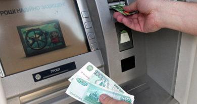 v-krymu-net-neobhodimosti-v-prisutstvii-krupnyh-rossijskih-bankov-ekspert