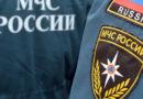 В курортном поселке Крыма загорелся автомобиль