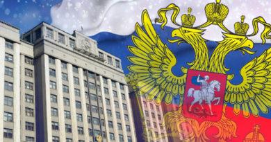 kak-izmenitsya-zhizn-rossiyan-v-oktyabre-novye-zakony-i-pravila