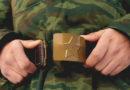Осенью в армию призовут почти 3 тысячи крымчан: где будут служить