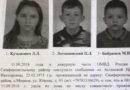 В Симферополе говорят об участившихся случаях похищения детей