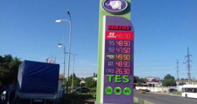 tseny-na-benzin-snova-podnyalis-na-azs-v-simferopole