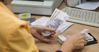 v-krymu-utverdili-prozhitochnyj-minimum-pensionera-na-2019-god