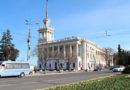 В Севастополе отменят ночной тариф для маршруток