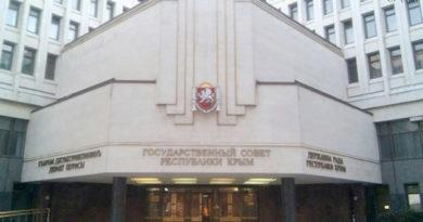 gossovet-kryma-naznachil-konstantinovu-novogo-zamestitelya