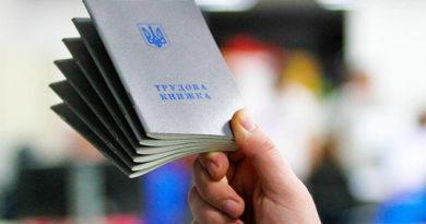 pensii-v-krymu-kak-podtverdit-ukrainskij-stazh