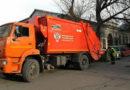Феодосия получит 40 млн руб на мусороуборочную технику и контейнеры