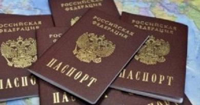 gosduma-prinyala-zakon-ob-uproshhennom-poryadke-predostavleniya-grazhdanstva-rossijskim-sootechestvennikam