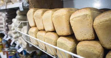 Хлеб в России с начала года подорожал на 4%