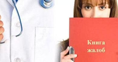 krymchane-chashhe-vsego-zhaluyutsya-na-kachestvo-okazaniya-meditsinskoj-pomoshhi-i-nalichie-lekarstvennyh-preparatov