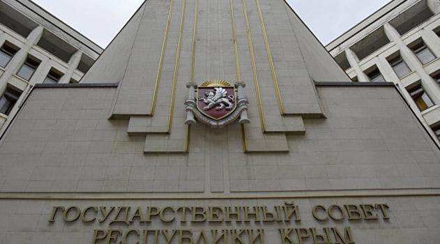 krymskie-deputaty-uvelichili-shtrafy-dlya-bezbiletnikov