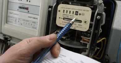 v-krymu-ustanovleny-tarify-na-elektroenergiyu-na-2019-god