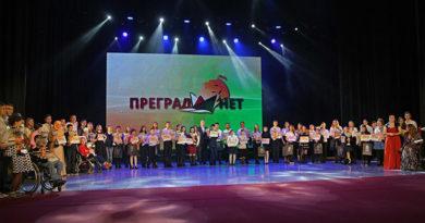 v-simferopole-nagradili-uchastnikov-konkursa-pregrad-net