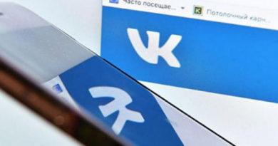 """""""ВКонтакте"""" тестирует собственный мобильный мессенджер"""
