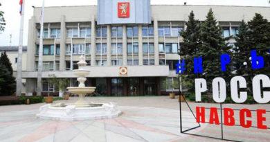 administratsiya-kerchi-namerena-shtrafovat-upravlyayushhie-kompanii-goroda-za-plohuyu-uborku