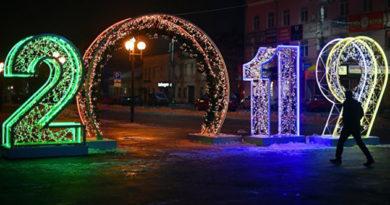 benzin-produkty-nalogi-i-dacha-chto-izmenitsya-v-2019-godu