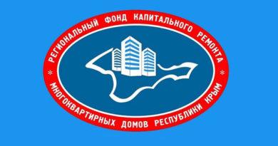 fond-kapitalnogo-remonta-kryma-zhdut-kadrovye-izmeneniya-minzhkh