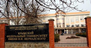 kfu-i-finansovyj-universitet-pri-pravitelstve-rf-nachnut-uchit-krymskih-gossluzhashhih