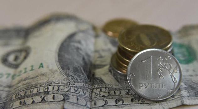 kurs-dollara-na-mosbirzhe-snizilsya-do-67-05-rublya
