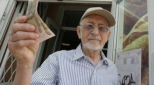 selskim-pensioneram-v-krymu-povysili-pensii