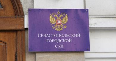 sud-likvidiroval-sevastopolskuyu-organizatsiyu-baptistov
