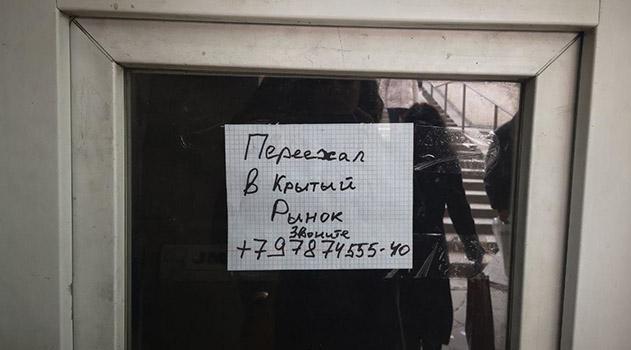 torgovtsy-pereezzhayut-iz-podzemnogo-perehoda-na-ploshhadi-kujbysheva