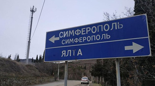 na-yubk-do-kontsa-goda-ustanovyat-15-bazovyh-stantsij-sotovoj-svyazi