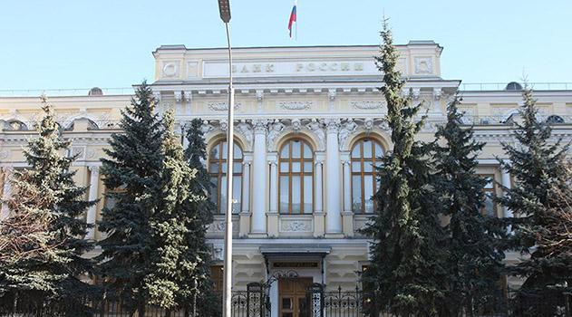tsentrobank-ustanovil-ofitsialnye-kursy-dollara-i-evro-na-23-fevralya