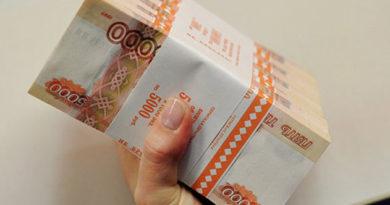 krymenergo-nakazali-na-100-tys-rublej