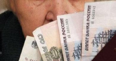 krymskie-deputaty-podderzhali-zakonoproekt-o-doplatah-pensioneram