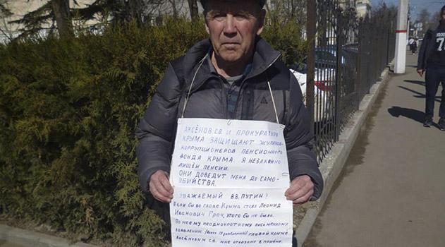 lishennyj-pensii-yaltinets-obyavil-golodovku-i-vyhodit-na-odinochnye-pikety-v-simferopole
