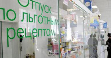 sluzhebnoe-rassledovanie-nachato-po-faktu-otsutstviya-v-krymskih-aptekah-lekarstv-dlya-lgotnikov-aksyonov