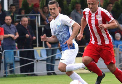 Футболисты установили рекорд результативности текущего чемпионата Премьер-лиги КФС