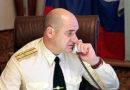 Путин сменил командующего Черноморским флотом