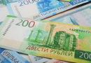 Семье погибшего на пожаре в Севастополе ребенка выделили 300 тыс рублей