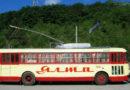 Свадьба в ретро-троллейбусе или назад в 70-е!