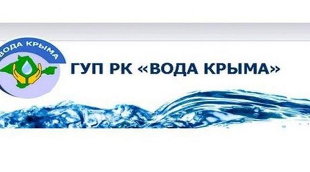 voda-kryma-poobeshhala-ne-podnimat-tsenu-na-vodosnabzhenie-do-rosta-zarplat-i-pensij-krymchan